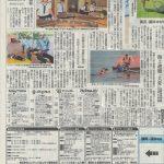 静岡県立漁業高等学園/膨張式救命筏講習会開催