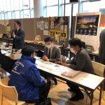 YEGバイヤーズマーケット in 静岡